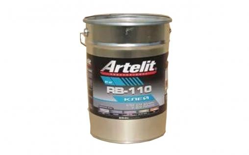 artelit rb-110