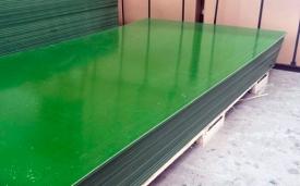 Ламинированная фанера FI/FI ЗЕЛЕНАЯ (GREEN) 1500х3000 12 мм